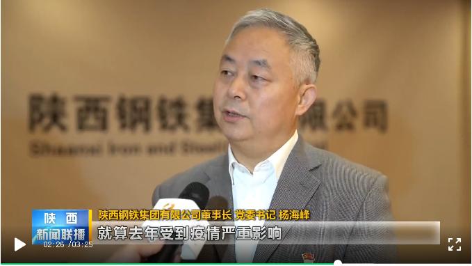 杨海峰接受陕西电视台采访