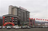 禹龙晨昇大酒店