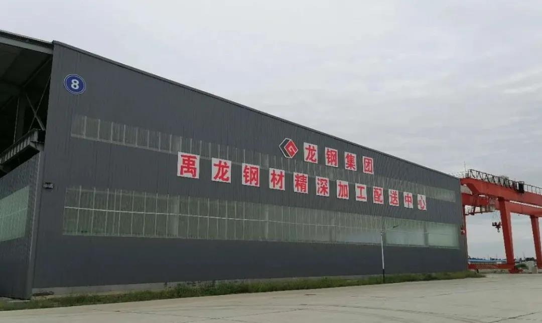 杨召朋到泾阳钢加基地调研安全生产工作