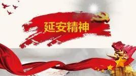 """""""弘扬延安精神 我为非钢贡献""""大讨论之二十九"""