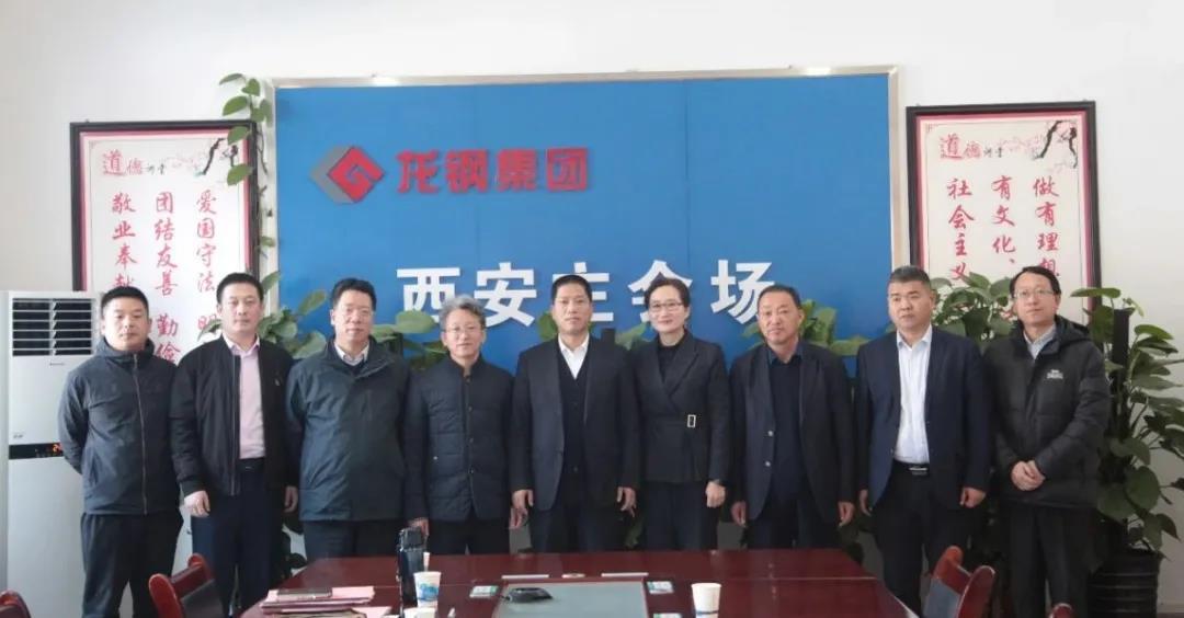 中国金属材料流通协会、河北敬业信德钢筋工程公司来足球天天直播间天天直播足球座谈交流