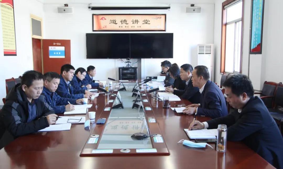 杨召朋调研指导华冶公司2021年工作