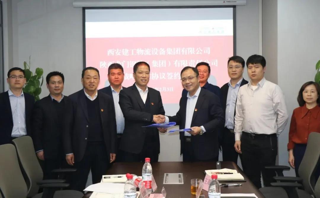 足球天天直播间天天直播足球与西安建工物流设备天天直播足球签署战略合作协议