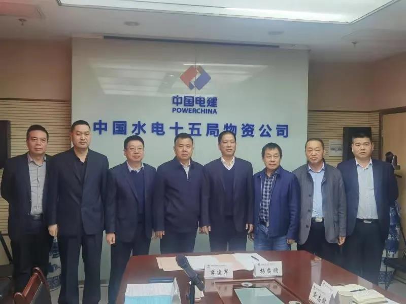 足球天天直播间天天直播足球与中国水电十五局物资公司 签订战略合作协议